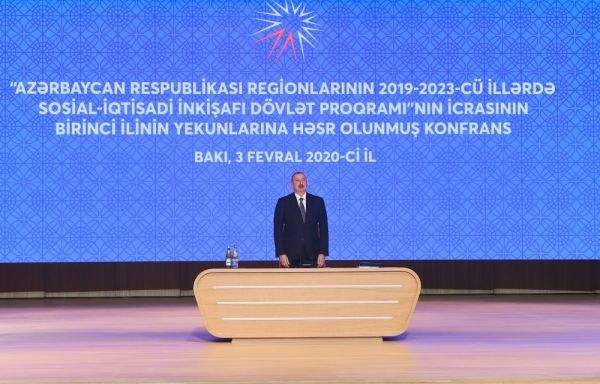 President attends conference on socioeconomic development of regions