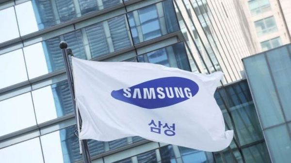 Samsung to present new devices in September