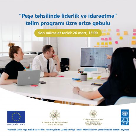 EU, UNDP and State Agency on Vocational Education launch training programme for future vocational education managers in Azerbaijan